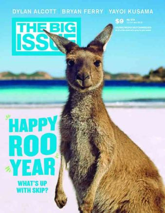578_kangaroo_lores